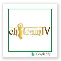 Chitram TV UK (IPTV)
