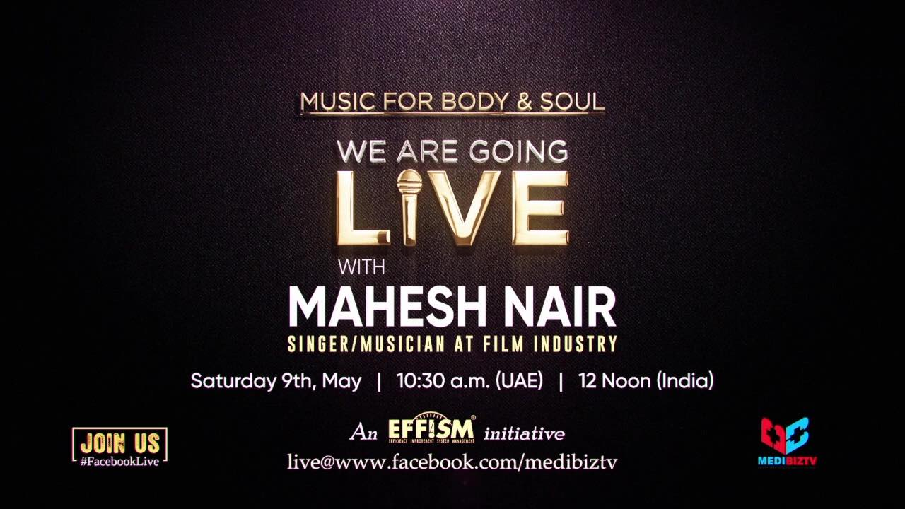 Music for Body and Soul_Mahesh Nair_Promo Video