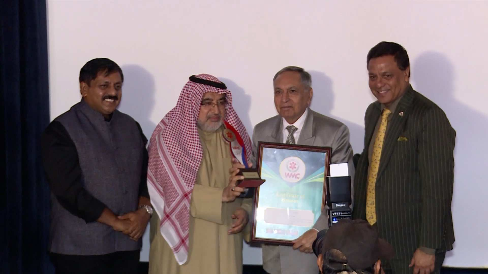WMC HR Professional Excellence Awards-Healthcare Part 04_Award Ceremony